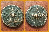 Ancient Coins - India Kushans, Vima Kadphises. Circa 90-100 AD. Æ Tetradrachm