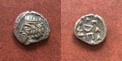 Ancient Coins - Indo-Parthian, Gondopharid Dynasty. Sanabares. Usurper, mid 1st century AD. AE Drachm
