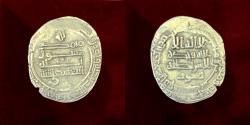 Ancient Coins - Islamic Saffarid, Ya'qub b. al-Layth,( يعقوب بن الليث AH 247-265) AR dirham.