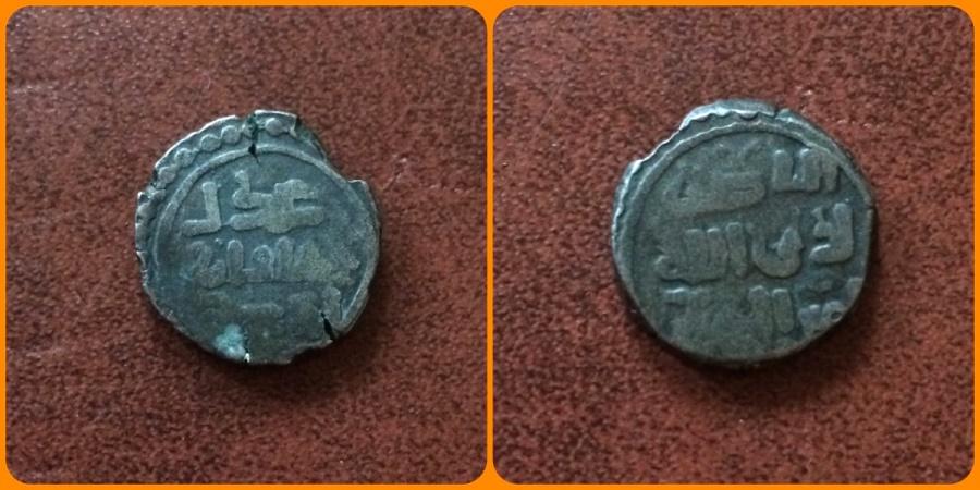 Ancient Coins - Great Mongols, Genghis Khan or Chingiz Khan. AH 602-624 / AD 1206-1227. AE Jital.