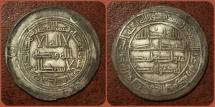 Ancient Coins - Islamic, Umayyad, Hisham هشام بن عبد الملك  (105-125h), Silver Dirham. Wasit 114h