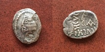 Ancient Coins - Indo Parthian Margiana or Sogdiana. king B. 50 BC-100 AD. Countermark on an imitation Parthian AR Drachm.