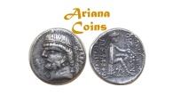 Ancient Coins - PARTHIAN KING. Phraates II. 132-126 B.C AR Drachm. Tambrax mint. Rare