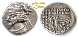 Ancient Coins - Parthian King. Phraates IV. Circa 38-2 BC. AR Drachm. Ekbatana mint, Extremely Rare with eagle on reverse.