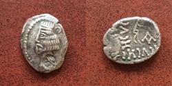 Ancient Coins - Indo Parthian Margiana or Sogdiana. king B. 50 BC-100 AD. Countermark on an imitation Parthian AR Drachm.