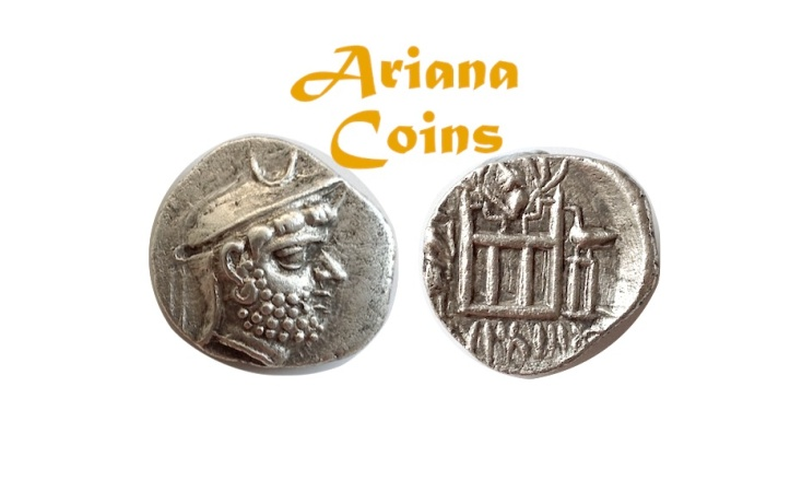 Ancient Coins - Kings of Persis. Darios (Darev) I. 2nd century BC. AR Drachm.