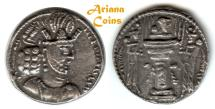 Ancient Coins -  Sasanian Kings Shahpur II. AD 309-379. AR Drachm. Good example