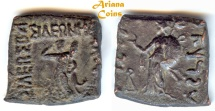 Ancient Coins - Indo-Skythians, Vonones, with Spalagadames. Circa 75-60 BC. Æ Unit