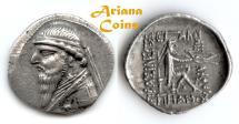 Ancient Coins - Parthian King, Mithradates II. 121-91 B.C. AR Drachm. Ecbatana mint.