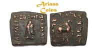 Ancient Coins - Indo-Greek Kingdom. Hermaios Soter. Circa 90-70 BC.AE Quadruple Unit. Nice example