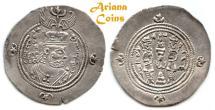 Ancient Coins - SASANIAN KINGS. Khusru (Husrav) II. 590-628 AD. AR Drachm. SK (Sakistan) RY 37. Very rare type & mint.