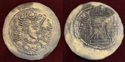Ancient Coins - Hunnic Tribes, Uncertain. Tobazini and his successors. Circa AD 420-475. AR Drachm