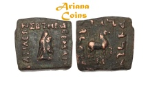 Ancient Coins - Indo-Greek Kingdom. Hermaios Soter. Circa 90-70 BC.AE Quadruple Unit. Nice example