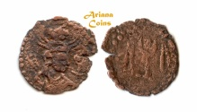 Ancient Coins - Hunnic Tribes, Nezak Huns, Uncertain King, time of Shahi Tigin?, Circa. 710-20 AD, AE. Extremely Rare.