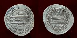 Ancient Coins - Tahirid, Tahir b. al-Husayn (AH 205-207), AR Dirham