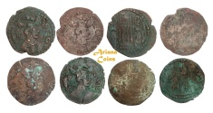 "Ancient Coins - Hunnic Tribes, Nezak Huns, Anonymous (""Nezak Shah""). Circa 500-600 Lot of 4 AE Drachms."