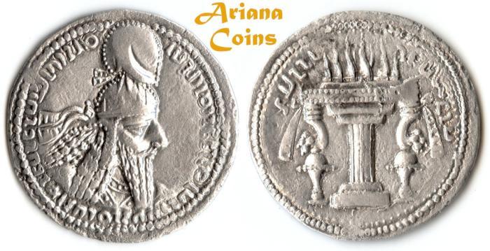 Ancient Coins - SASANIAN KINGS. Ardashir I. AD 223-240. AR Drachm. Rare variety