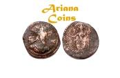 Ancient Coins - Kushano Sasanians, Ardashir I Kushanshah circa 230-250 AD. AE Unit