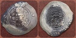 Ancient Coins -  Sasanian Kings. Yazdgird (Yazdgard) III. AD 632-651 AR Drachm.