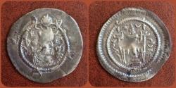 Ancient Coins - Sasanian Kings, Kavad I 499-531 AD. AR Drachm. Very rare mint.