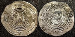 Ancient Coins - Hunnic Tribes, Western Turks. Phromo Kesaro. Circa 738/9-745 AD. AR Drachm