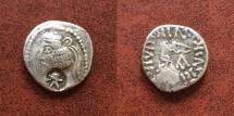 Ancient Coins - Indo Parthian Margiana or Sogdiana. king B. 50 BC-100 AD. Countermark on an imitation Parthian AR Drachm
