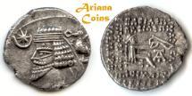 Ancient Coins - Parthian King. Phraates IV. Circa 38-2 BC. AR Drachm. Ekbatana mint.