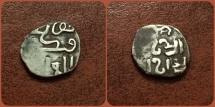 Ancient Coins - Great Mongols, Great Khans. Mongke Khan. AH 649-658 / AD 1251-1260. AR Dirham.