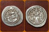 Ancient Coins - Sasanian Kings. Peroz/Firoz I. AD 457-484. AR Drachm. SCARCE
