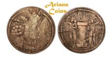 Ancient Coins - Sasanian Kings Shahpur I. 240-272 AD. AE Drachm. Extremely Rare.