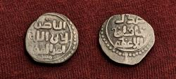 Ancient Coins - Islamic, Great Mongols, Chingiz Khan Or Genghis Khan. AH 602-624 / AD 1206-1227. AE Jital.
