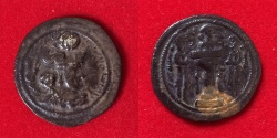 Ancient Coins -  Sasanian Kings. Vahrām or Bahram IV. AD 388-399. AR Drachm.