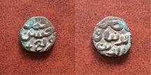 Ancient Coins - Islamic, Qarlughids. Nasir al-Din Muhammad. AH 647-658 / AD 1249-1259. Æ Jital. Very Rare.