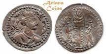 Ancient Coins - HUNNIC TRIBES, Nezak Huns, Shri Shahi. Circa AD 560-620. BI/AE Drachm. Extremely fine & an exceptionally Centered strike. Rare 1 in 100s