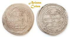 Ancient Coins - Umayyad temp, Hisham هشام بن عبد الملك ‎ (105-125h), Silver Dirham. Wasit 111h
