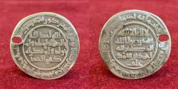 Ancient Coins - Islamic Saffarid, Ahmad b Muhammad (احمد بن محمد AH 311-352), AR Dirham. With Surah 112 and Khalaf Extremely Rare.