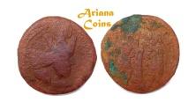 Ancient Coins - Sasanian Kings, Shahpur I. AD 240-272. AE Tetradrachm.