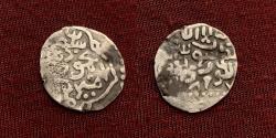 Ancient Coins - Islamic, Timurid, Timur with Mahmud Khan (790-807AH) AR Miri.