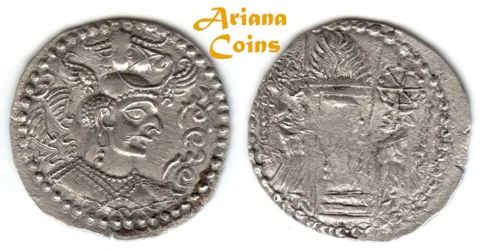 "Ancient Coins - HUNNIC TRIBES, Nezak Huns. Anonymous ""Nezak Shah"". Circa 515-650 AD. AR Drachm. Excellent-Grade. Rare variety, 1 in 100s"