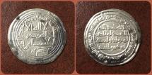 Ancient Coins - Islamic, Umayyad, temp. Al Walid I, الوليد بن عبد الملك (86-96h) Silver Dirham. Wasit 90h