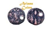 Ancient Coins - Islamic, Arab Sasanian Tegin, ca. 700-720, AE fals. Gyselen recognizes it as Arab-Sasanian RRR