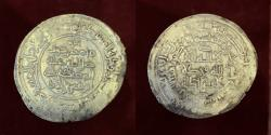 Ancient Coins - Samanid rebel AR dirham, Ibrahim b. Ahmad 335, AR Dirham. RRR