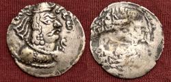 Ancient Coins - Hunnic Tribes, Alchon Huns. Raja Lakhana-Udayaditya (Khingila). Circa AD 430-490. AR Drachm. Scarce
