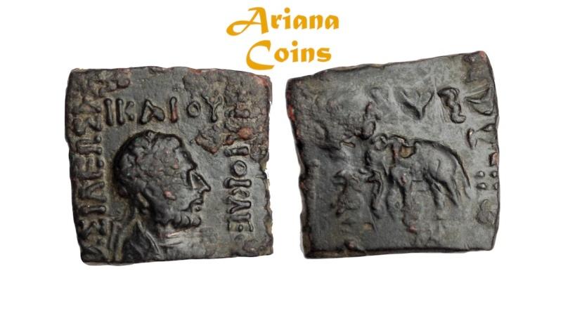 Ancient Coins - Indo-Greek Kingdom. Heliokles II Dikaios. Circa 110-100 BC. AE Hemiobol. Scarce