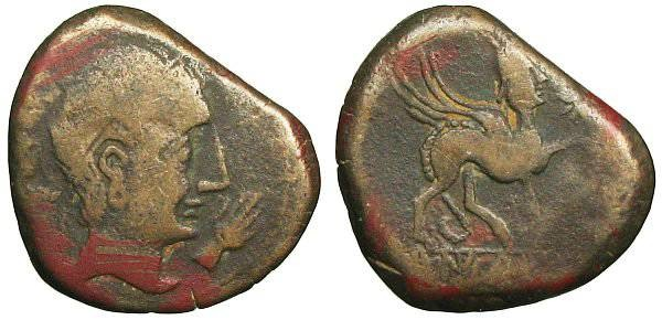 Ancient Coins - Celtic As - Castulo (Hispania) - Sphinx walking right.