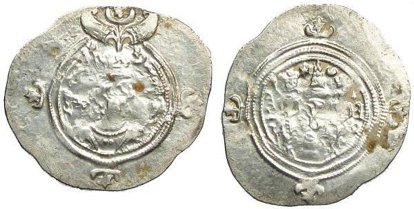 Ancient Coins - Sassanian Empire, Khusro II  Drachm