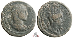 Ancient Coins - Syria - Seleucis and Pieria - Antiochia ad Orontem - Severus Alexander AE 32 mm - Tyche