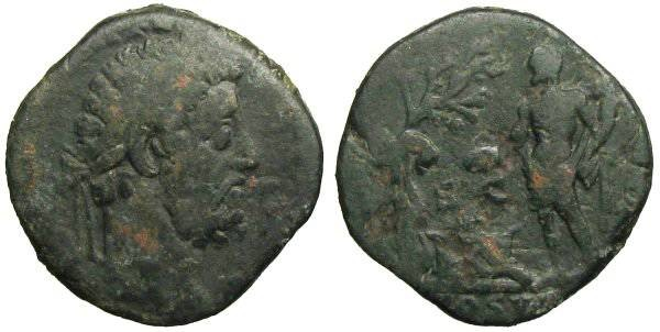 Ancient Coins - Commodus Sestertius - HERC COMMODIANO - Very Rare - RIC 581