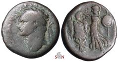 Ancient Coins - Domitian AE 22 mm - SAMARIA, Caesarea - Judaea Capta - Minerva placing helmet on trophy - SNG ANS 492- 494