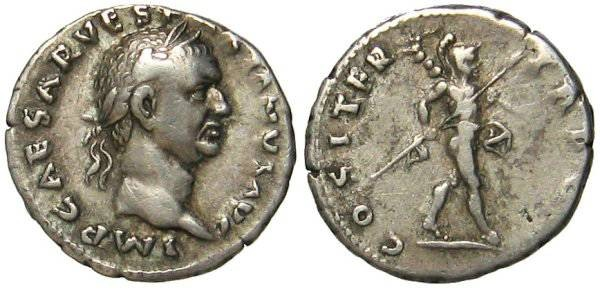 Ancient Coins - Vespasianus Denarius - Mars walking right - RIC 7